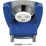 FAIG503 [HB-320A用カートリッジ ローター小(フレーバー氷用)]