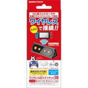 SWF2250 [Nintendo Switch用 コントローラ変換アダプタ ワイヤレスGCツナイデントSW]