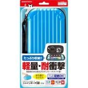 SWF2247 [Nintendo Switch Lite用 本体収納ポーチ シャインポーチSW Lite ブルー]