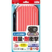 SWF2249 [Nintendo Switch Lite用 本体収納ポーチ シャインポーチSW Lite ピンク]