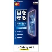 PM-G202FLBLN [Galaxy A41 用 液晶保護フィルム/ブルーライトカット/反射防止]
