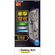 PM-G202FLFPRN [Galaxy A41 用 フルカバーフィルム/衝撃吸収/透明/指紋防止/反射防止]