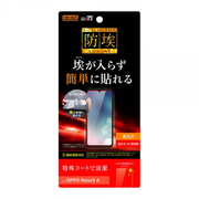 RT-OPR3AF/C1 [OPPO Reno3 A 用 保護フィルム 指紋防止/高光沢]