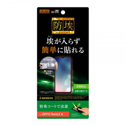 RT-OPR3AF/H1 [OPPO Reno3 A 用 保護フィルム さらさらタッチ 指紋防止/反射防止]