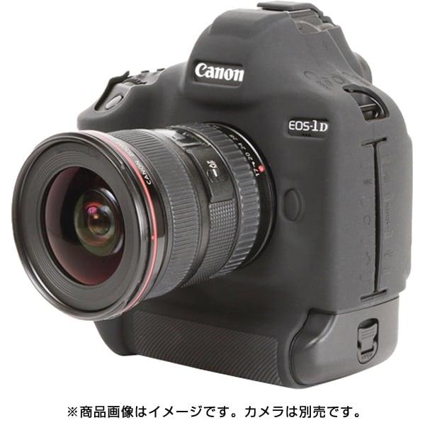 イージーカバー Canonデジタル一眼(EOS 1DX MarkIII)用 ブラック [カメラ用シリコンカバー]