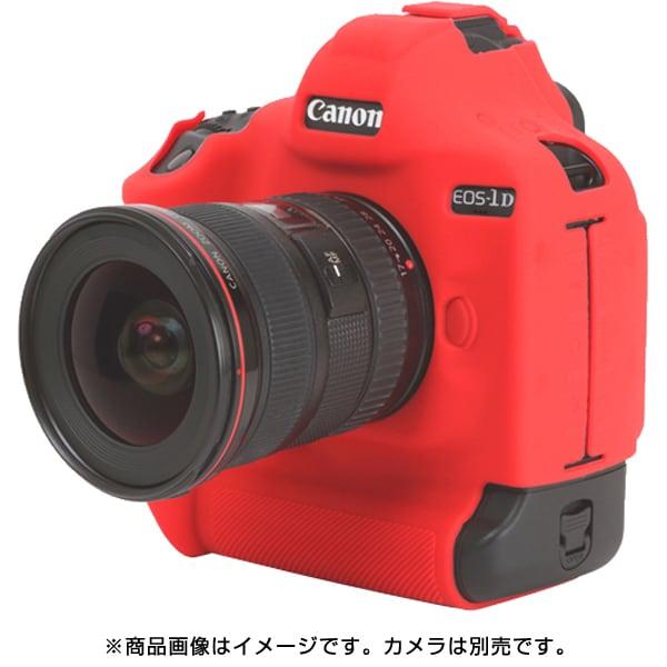 イージーカバー Canonデジタル一眼(EOS 1DX MarkIII)用 レッド [カメラ用シリコンカバー]