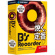B's Recorder 17 [Windowsソフト]