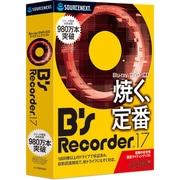 B's Recorder 17 [Windowsソフト]