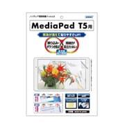 NGB-HWT5 [HUAWEI MediaPad T5 10.1インチ 用 ノングレア画面保護フィルム3]
