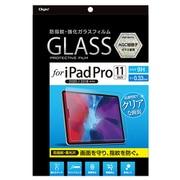 TBF-IPP201GS [iPad Pro11インチ (2020/2018) 用 液晶保護ガラス 防指紋/高光沢]