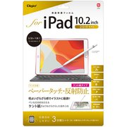 TBF-IP19FLGPK [iPad 10.2インチ 用 液晶保護フィルム ペーパータッチ(ケント紙タイプ) 反射防止]