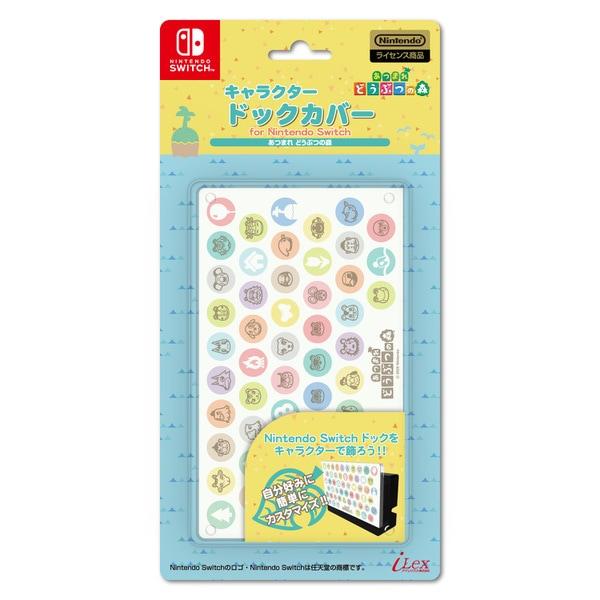 ILXSW328 [キャラクタードックカバーfor Nintendo Switch あつまれ どうぶつの森]