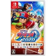 プロ野球 ファミスタ 2020 [Nintendo Switchソフト]