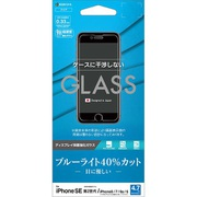 GE2470IP047 [iPhone SE(第2世代)/8/7/6s/6 4.7インチ用 ガラスパネル AGC製 0.33mm ブルーライトカット]