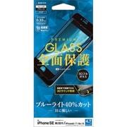 3E2472IP047 [iPhone SE(第2世代)/8/7/6s/6 4.7インチ用 ガラスパネル 3Dフル AGC製 ブルーライトカット ブラック]