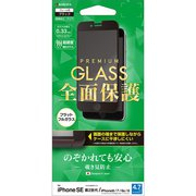 FK2478IP047 [iPhone SE(第2世代)/8/7/6s/6 4.7インチ用 ガラスパネル 2.5D 全面干渉レス 覗き見防止 ブラック]