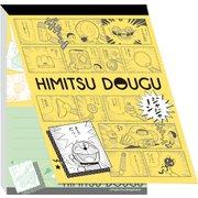 ドラえもん HIMITSU DOUGU ダイカットポップアップメモ [キャラクターグッズ]