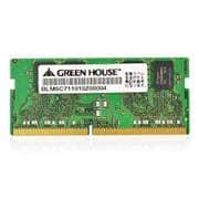 GH-YDNF2666-16GB [ノートPC用メモリ DDR4-2666(PC4-21300) 16GB 260pin 永久保証]