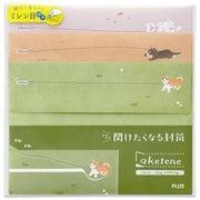 LS-1103 [開けたくなる封筒 aketene(アケテネ) 愛犬と散歩(dog walking)]