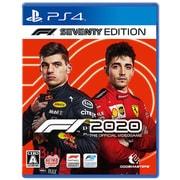 F1 2020 F1 Seventy Edition [PS4ソフト]