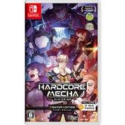 HARDCORE MECHA(ハードコア・メカ) ファイターエディション [Nintendo Switchソフト]