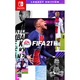 FIFA 21 LEGACY EDITION [Nintendo Switchソフト]