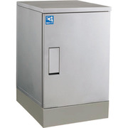 KDP604550CSJP [戸建用宅配ボックス]
