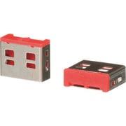 SKUSBA-V [Smartkeeperシリーズ USB Type-A用 セキュリティブロック赤5個入]