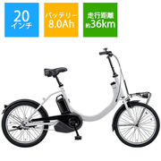 BE-ELSW012N [小径タイプ電動アシスト自転車 SW 20型 マットクラウディグレー]