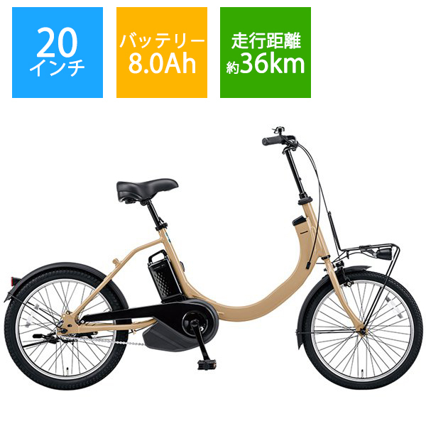 BE-ELSW012Y [小径タイプ電動アシスト自転車 SW 20型 デザートイエロー]