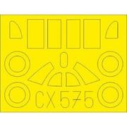 EDUCX575 La-5 初期型 塗装マスクシール クリアプロップ!用 [1/72スケール マスクシール]