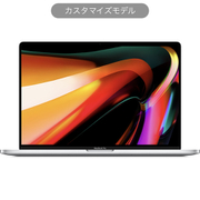 MacBook Pro Touch Bar 16インチ 2.4GHz 8コアIntel Core i9プロセッサ SSD1TB メモリ64GB 英語(US)キーボード カスタマイズモデル(CTO) シルバー [Z0Y3003RJ]
