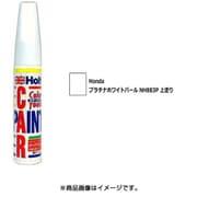 AD-MMX59251 [タッチペン MINIMIX Holts製オーダーカラー ホンダ 純正カラーナンバーNH883P プライチナホワイトパール 上塗り 20ml]