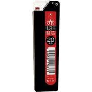 7877 [たくみ マーキングシャープ1.3mm替芯 赤]
