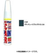 AD-MMX50238 [タッチペン MINIMIX Holts製オーダーカラー トヨタ 純正カラーナンバー218 アティチュードブラックマイカ 20ml]