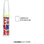 AD-MMX55711 [タッチペン MINIMIX Holts製オーダーカラー メルセデスベンツ 純正カラーナンバー149 ポーラーホワイト 20ml]