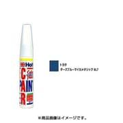 AD-MMX50799 [タッチペン MINIMIX Holts製オーダーカラー トヨタ 純正カラーナンバー8L7 ダークブルーマイカM 20ml]