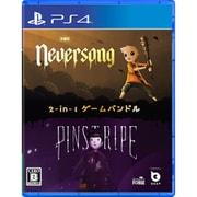 ネバーソング&ピンストライプ [PS4ソフト]