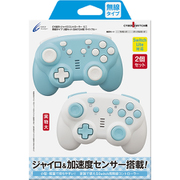 Nintendo Switch 用 ジャイロコントローラーミニ 無線タイプ 2個セット ライトブルー