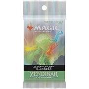 マジック:ザ・ギャザリング ゼンディカーの夜明け コレクター・ブースターパック 日本語版 1パック [トレーディングカード]