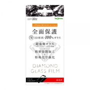 IN-P25RFG/DCB [iPhone SE(第2世代)/iPhone 8/iPhone 7/iPhone 6s/iPhone 6 用 ダイヤモンド ガラスフィルム 3D 10H アルミノシリケート 全面保護 ブラックベゼルタイプ 光沢]