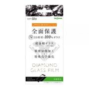 IN-P25RFG/DHB [iPhone SE(第2世代)/iPhone 8/iPhone 7/iPhone 6s/iPhone 6 用 ダイヤモンド ガラスフィルム 3D 10H アルミノシリケート 全面保護 ブラックベゼルタイプ 反射防止]
