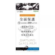 IN-P25RFG/DMB [iPhone SE(第2世代)/iPhone 8/iPhone 7/iPhone 6s/iPhone 6 用 ダイヤモンド ガラスフィルム 3D 10H アルミノシリケート 全面保護 ブラックベゼルタイプ ブルーライトカット]