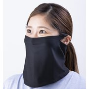 Nesk SPORTS フェイスマスク NKSP-01F ブラック [ネックマスク]
