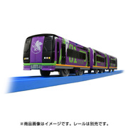 ぼくもだいすき!たのしい列車シリーズ 名鉄ミュースカイ エヴァンゲリオン特別仕様 [対象年齢:3歳~]