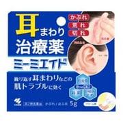 ミーミエイド 5g [第2類医薬品 皮膚用治療薬]