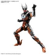 Figure-rise Standard ULTRAMAN SUIT DARKLOPS ZERO -ACTION- [キャラクタープラモデル]