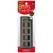 RL-SWGC8BK [Nintendo Switch 用 ゲームカードケース 8枚 ブラック]