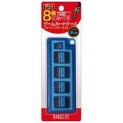 RL-SWGC8BL [Nintendo Switch 用 ゲームカードケース 8枚 ブルー]
