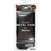 RL-SWALCBK [Nintendo Switch 用 アルミニウムケース ブラック]